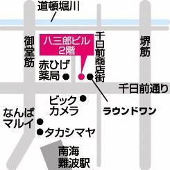 map_irust